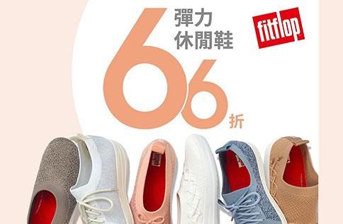 B2 fitflop
