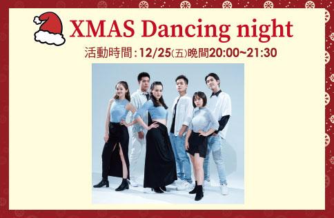 XMAS Dancing night