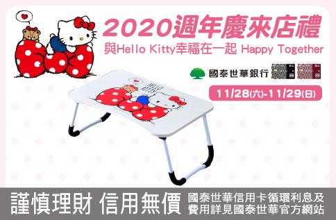 HELLO KITTY 蝴蝶結摺疊桌