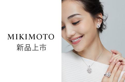 B1 MIKIMOTO 新品上市