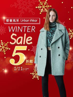{'dm_name':'Winter Sale 5折起~ 都會風采 Urban Wear','dm_title':'Winter Sale 5折起~ 都會風采 Urban Wear','dm_description':'Winter Sale 5折起~ 都會風采 Urban Wear','dm_tag':'','dm_author':'','dm_copyright':'','dm_url':''}