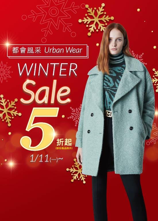 Winter Sale 5折起~ 都會風采 Urban Wear