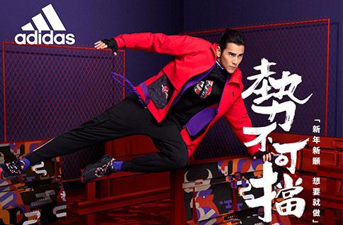 6F adidas 2021 CNY 牛來運轉特別活動
