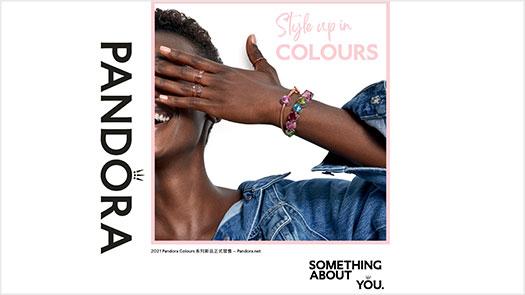 復興館B1 2021 Pandora Colours 系列全新登場