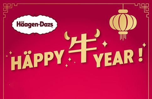 B1 Haagen-Dazs《新春禮袋優惠組》