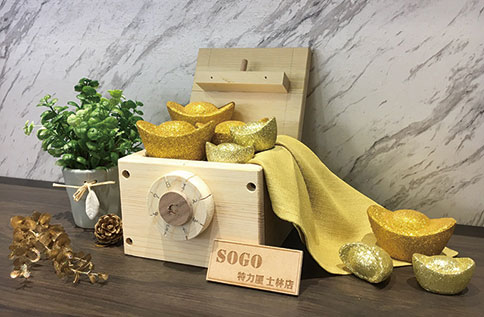 ThanQ會員限定!小小木匠系列-超級秘密收藏盒