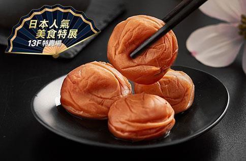 初夏美味 日本人氣美食特展