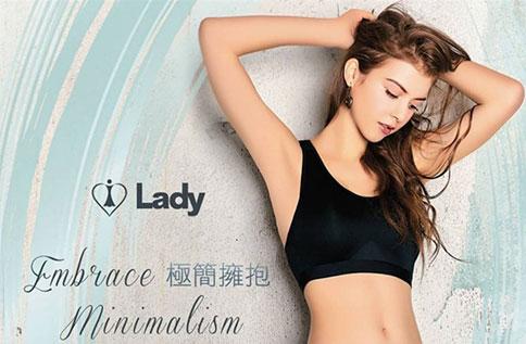 5F Lady&World Gym會員異業結合