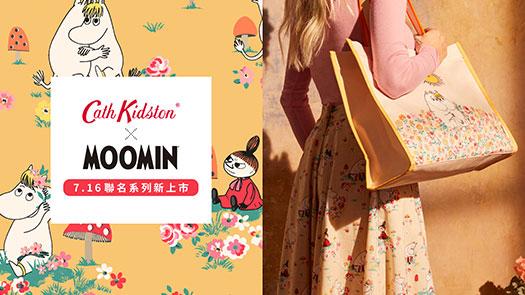 忠孝館3F Cath Kidston X Moomin 7/16 聯名商品上市