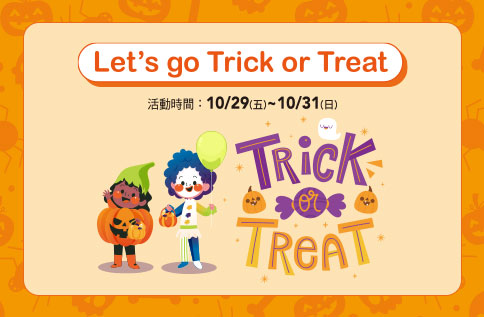Lets go trick or treat