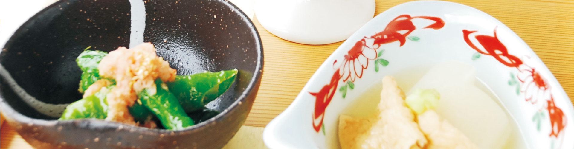 えん日本料理
