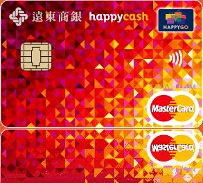 遠東商銀信用卡