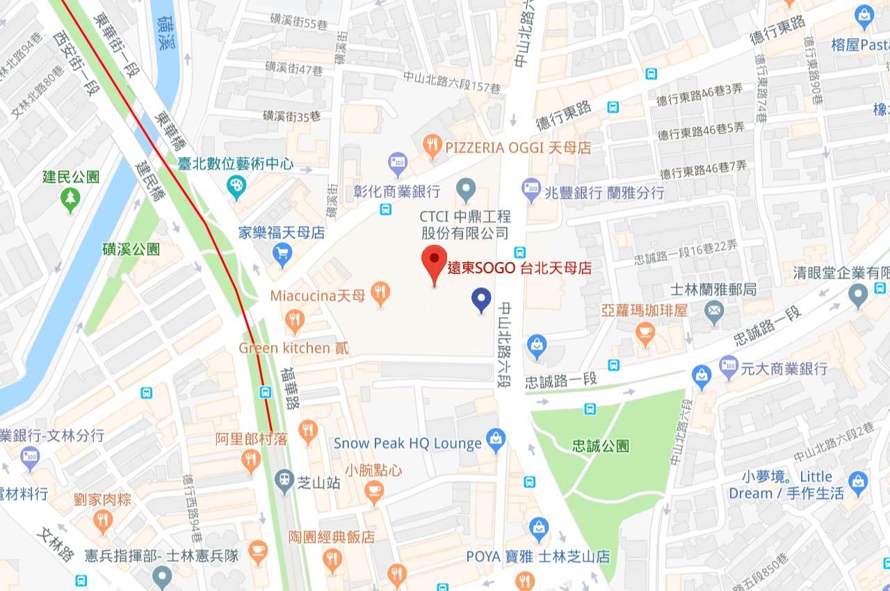 台北市士林區中山北路六段77號