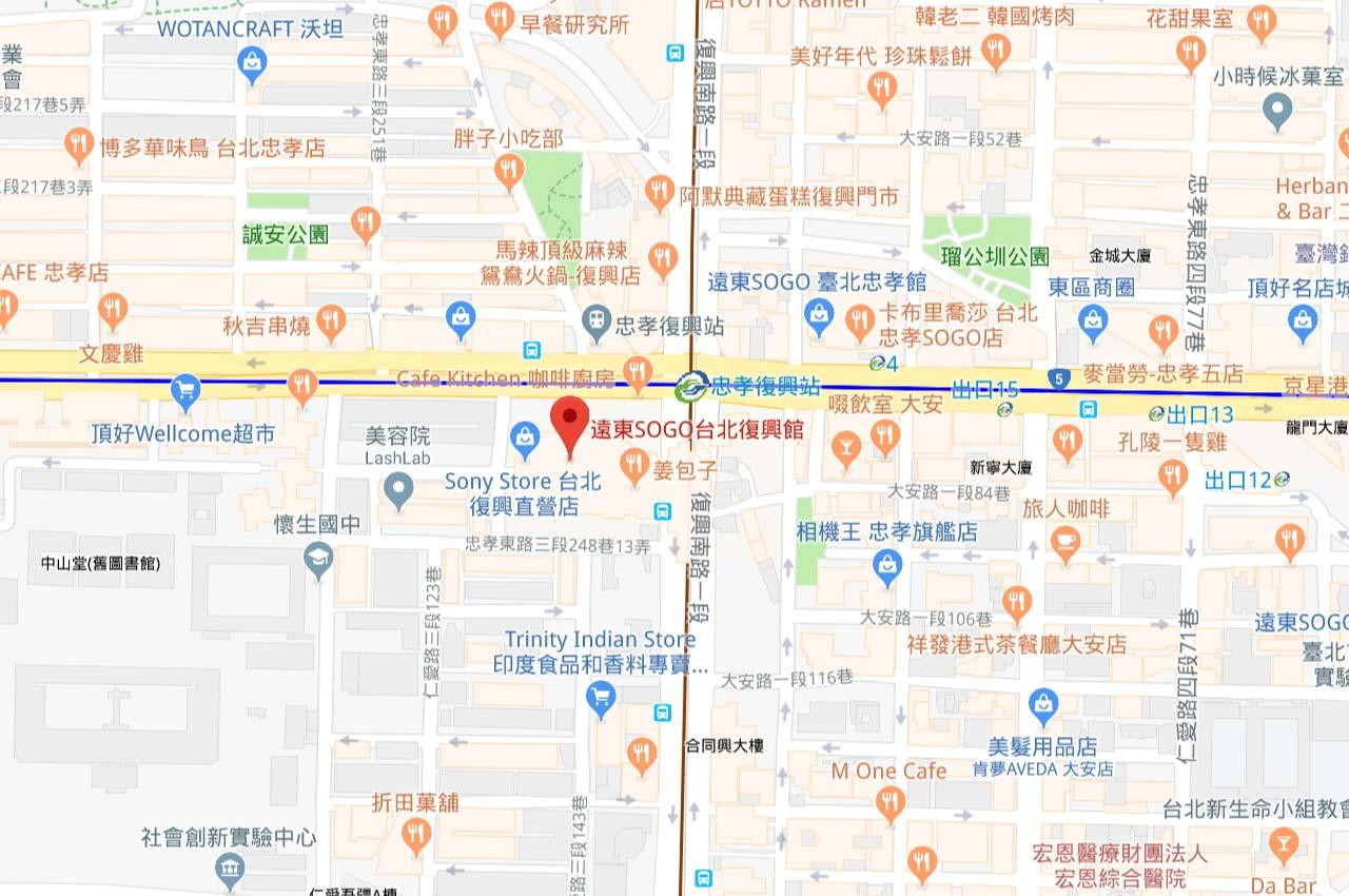 台北市忠孝東路三段300號