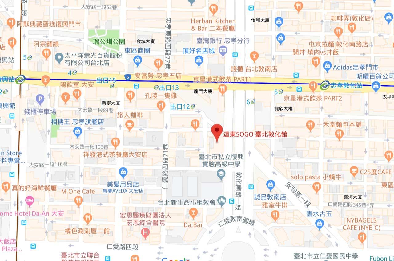 台北市敦化南路一段246號